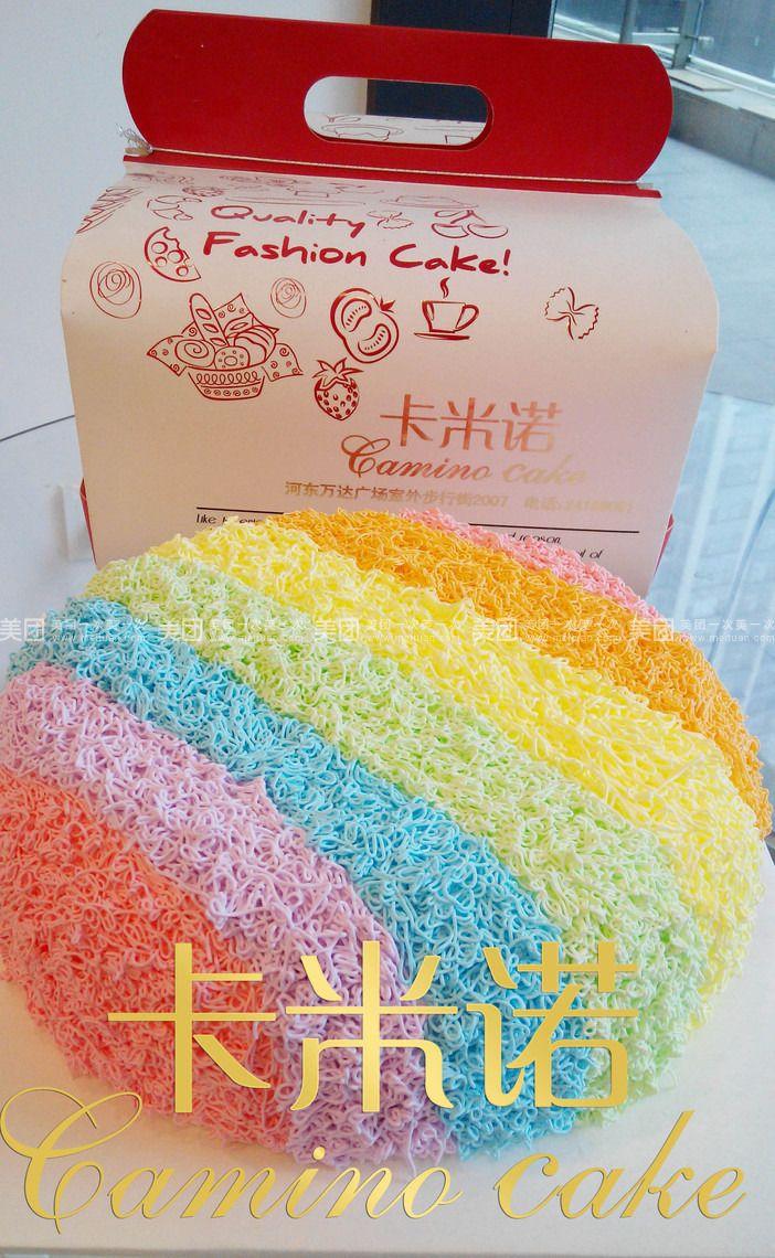 【天津卡米诺团购】卡米诺8寸蛋糕团购|图片|价格