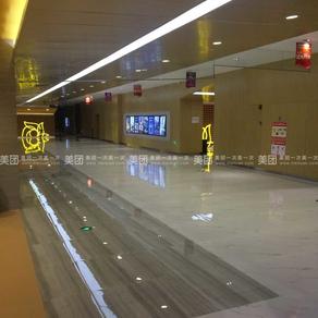 幸福蓝海国际影城(北京房山店)