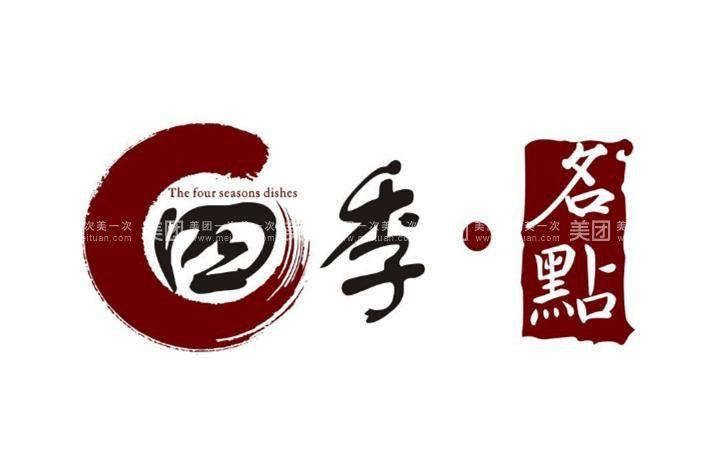粵式早茶logo