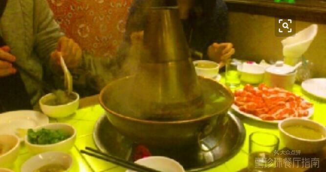 【老北京木炭火锅烤肉团购】-大众点评网团购