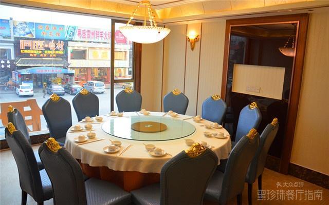 伊斯坦风味餐厅 -大众点评网团购广州站