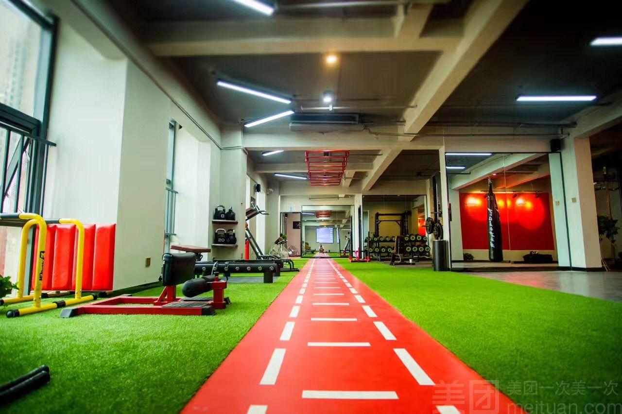 :长沙今日钱柜娱乐官网:【贝特健身私教工作室】减脂训练营