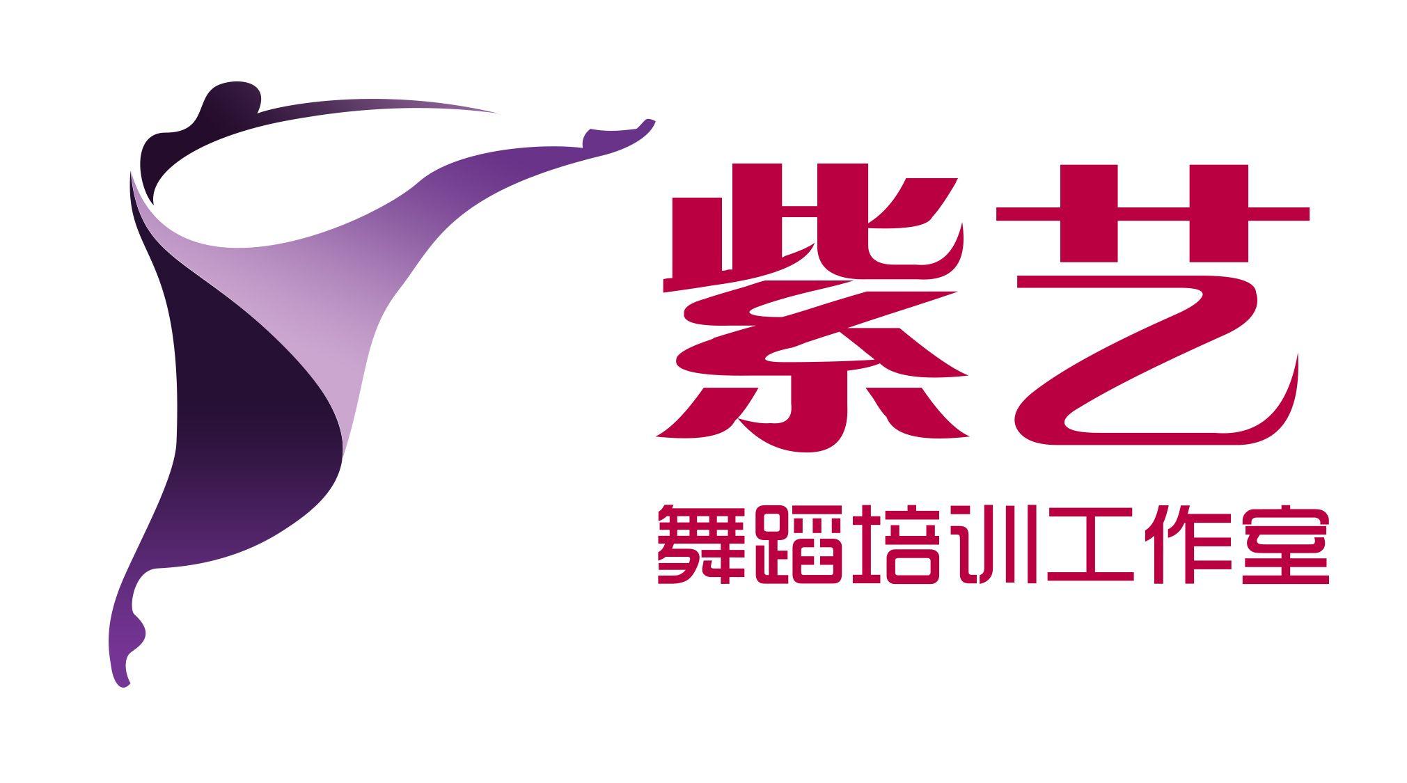 設計工作室logo圖片