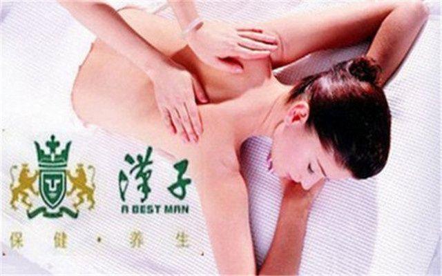 :长沙今日团购:【汉子足浴】单人保健足疗