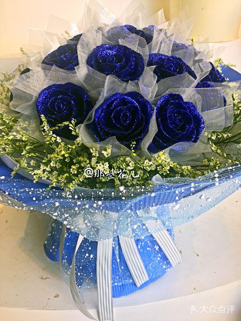 [仙游县] 那些花儿创意花坊