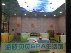 海豚贝贝母婴生活馆
