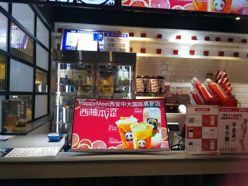地表最强气泡水西安中大国际高新店