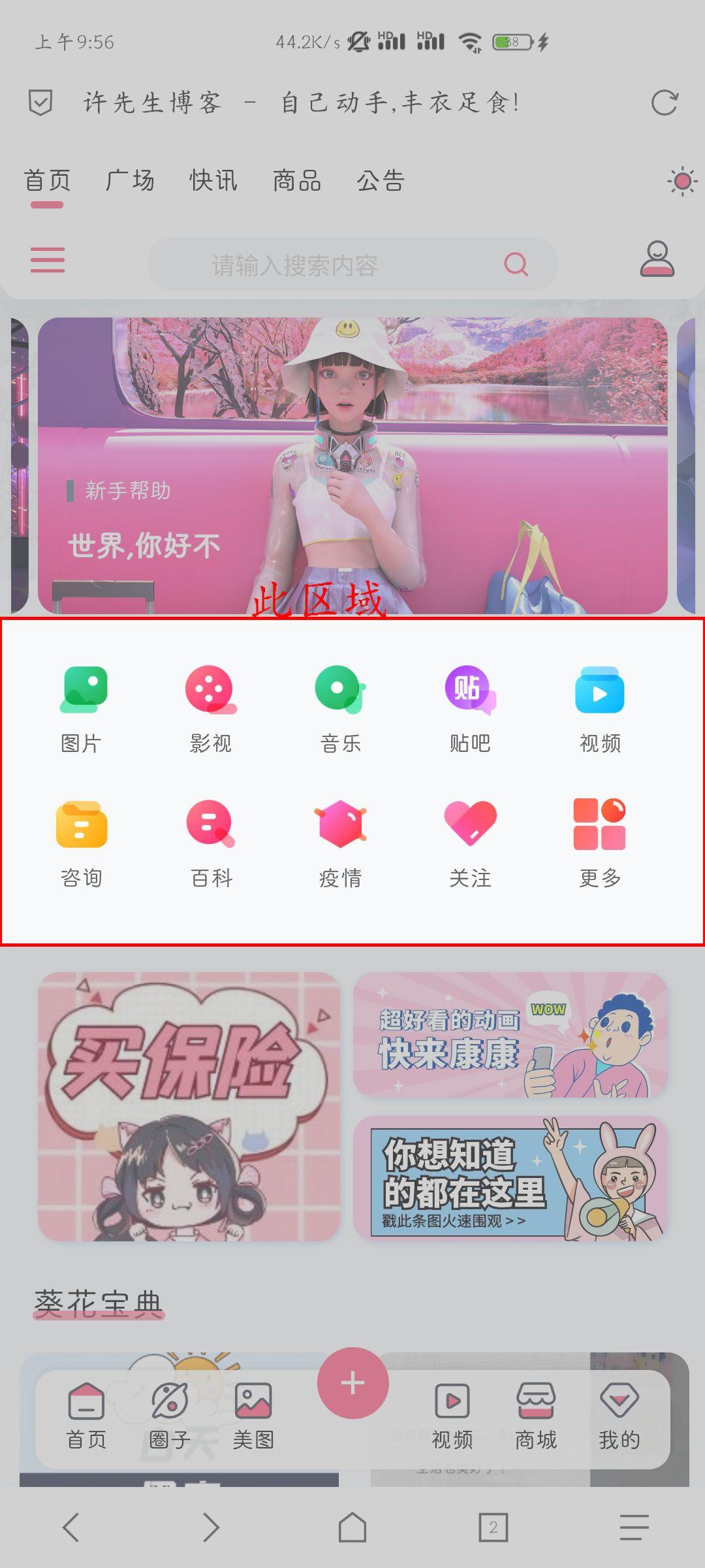 screenshot_2021-07-29-09-56-14-443.jpg