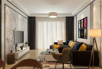 110平米三室三厅美式风格客厅图片大全
