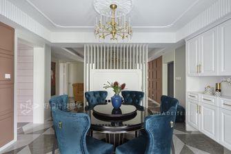 140平米三室三厅美式风格餐厅图
