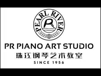 珠江钢琴艺术教室(合乐城校区)