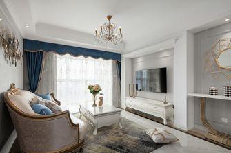 5-10万110平米三室两厅欧式风格客厅图片大全