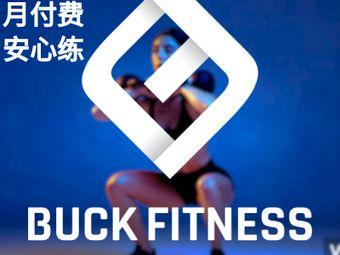 Buck Fitness 极简主义(维客广场店)