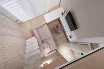 豪华型30平米小户型现代简约风格客厅装修效果图