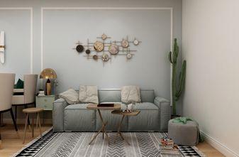 60平米一居室轻奢风格客厅欣赏图