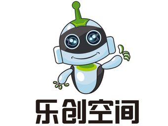 乐创空间机器人编程学校