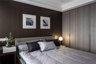 130平米三室三厅现代简约风格卧室图片
