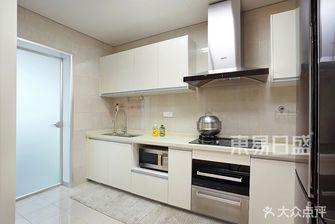 140平米复式欧式风格厨房设计图