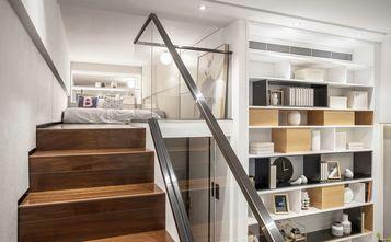 经济型80平米现代简约风格楼梯间图片大全