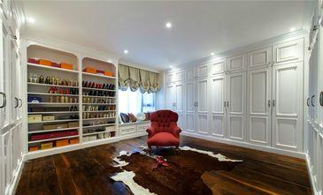 豪华型110平米三室一厅欧式风格衣帽间装修效果图