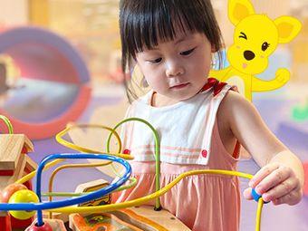 小小世界国际早教(佛山桂城校区)