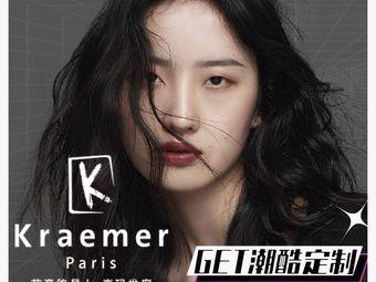 Kraemer Paris一苏豪发廊