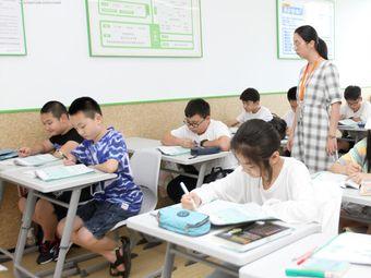 金石教育(张店世纪路校区)