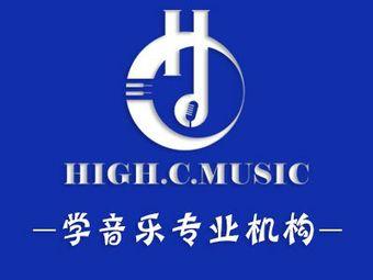 HIGH·C音乐