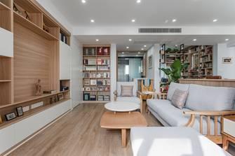 3万以下90平米三室两厅现代简约风格客厅装修效果图