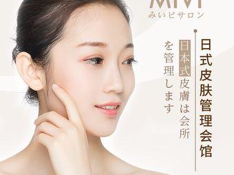 Mivi·日式美媛皮肤管理优游登陆馆(日月光店)
