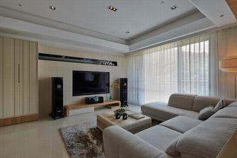 110平米三港式风格客厅装修案例