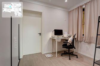 富裕型140平米四室两厅混搭风格书房装修图片大全