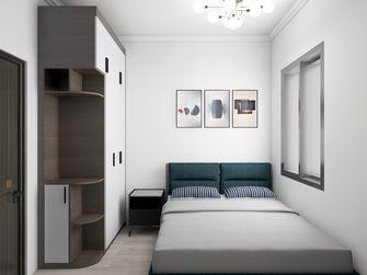 80平米公寓现代简约风格书房图片大全