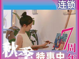 品川画室 · 品质专业美术连锁(包河万达校区)