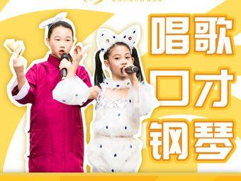 香蕉蕾艺术培训中心