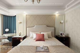 130平米三室三厅美式风格客厅欣赏图