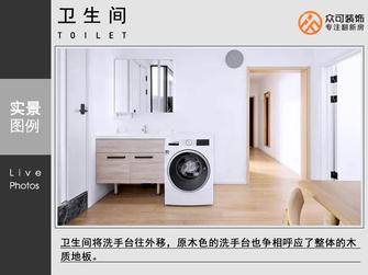 5-10万一室两厅日式风格卫生间装修图片大全