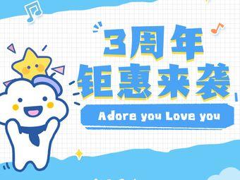 安朵国际儿童萌学园(钱江新城中心店)