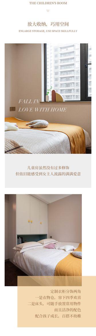 140平米四室两厅轻奢风格青少年房欣赏图