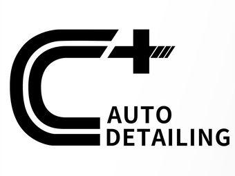 C+ AUTO DETAILING 汽车美容服务中心
