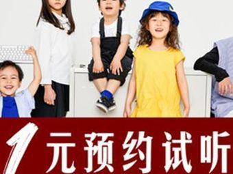 潮童星少儿儿童模特形体(济南连城广场校区)