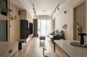 5-10万70平米混搭风格客厅装修图片大全