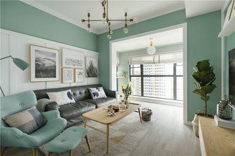 10-15万50平米一室一厅北欧风格客厅装修图片大全