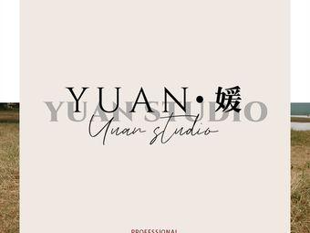 YUAN·媛