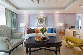豪华型140平米别墅法式风格客厅效果图