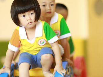 全纳儿童能力训练中心(湛江赤坎校区)