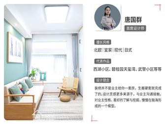 15-20万60平米一室一厅北欧风格客厅效果图