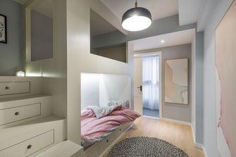 15-20万110平米三室一厅现代简约风格青少年房图