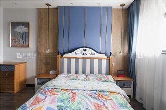 20万以上140平米复式港式风格青少年房效果图