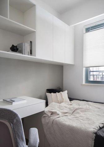 3-5万100平米三室两厅混搭风格书房图片